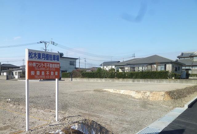 霧島市 不動産 松木東 月極駐車場 1台3...